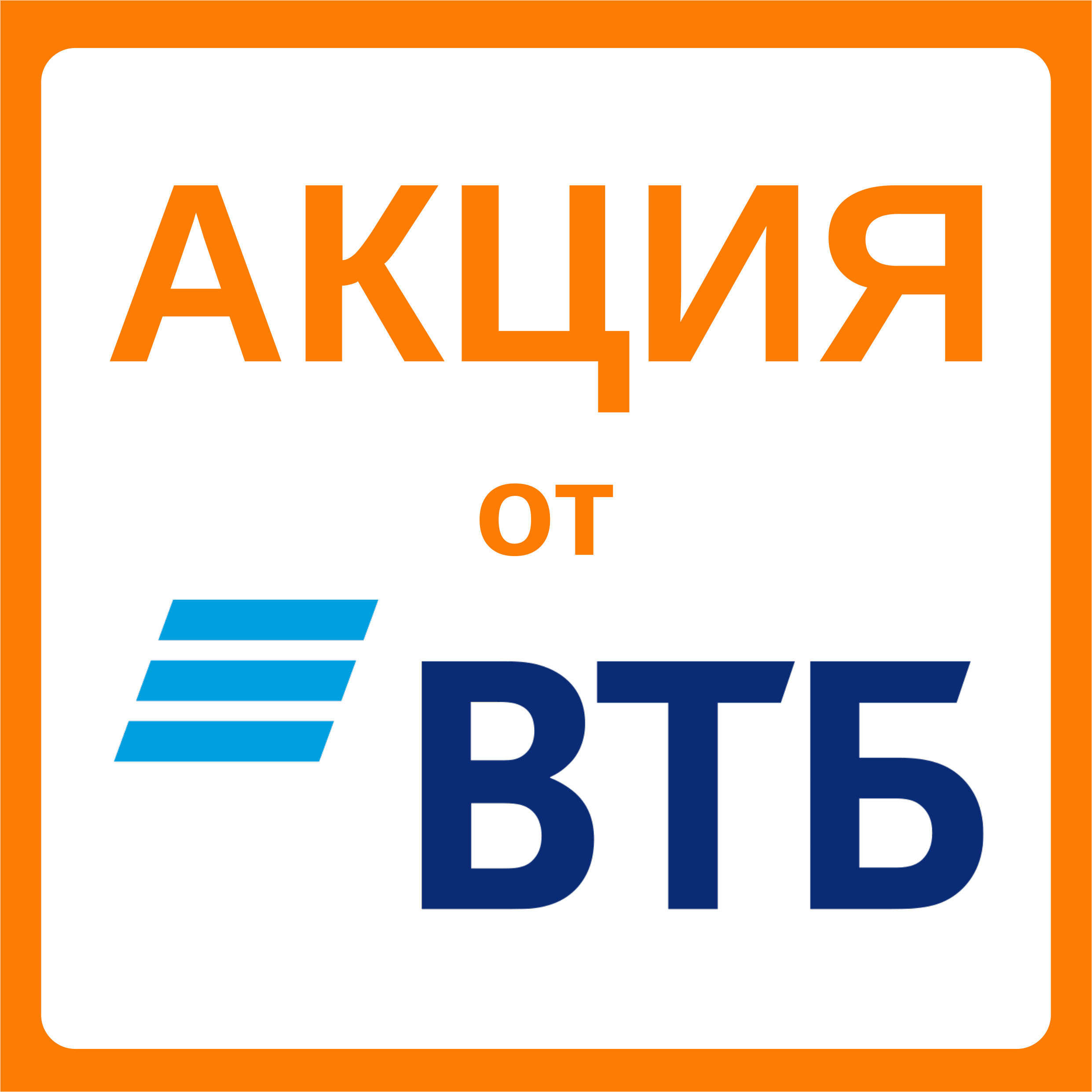 vtb action